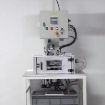 7 Tech - Deaux - Achievements - Chute machining station